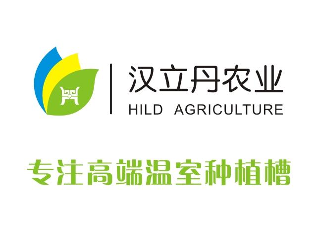 广东汉立丹农业科技有限公司 照片