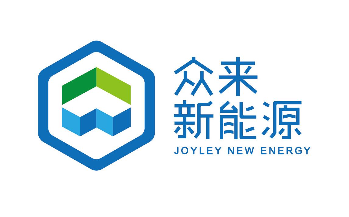 杭州众来新能源科技有限公司 照片