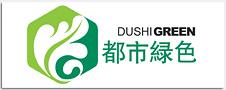 上海都市绿色工程有限公司 照片
