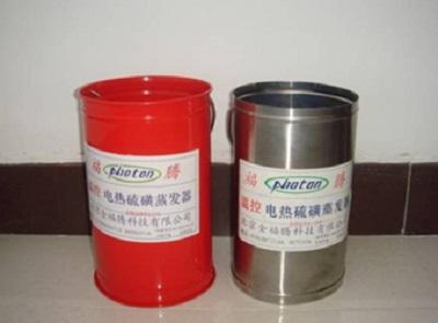 金福腾--硫磺蒸发器 照片