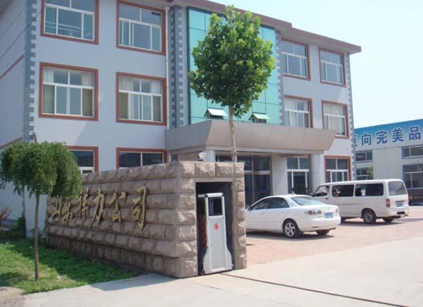 青州市祥力轻工设备有限公司 照片